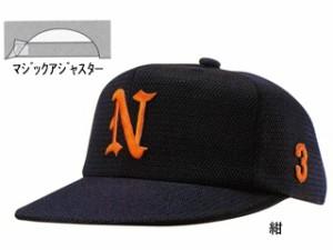 ナショナルハット スーパーオールメッシュ六方型野球帽(アジャスター式) N-527