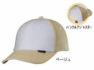 ナショナルハット 六方キャップ N-615