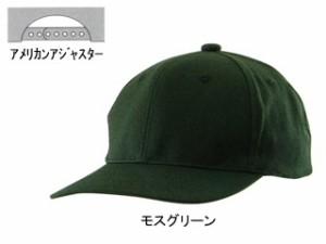 ナショナルハット カツラギキャップ(マーク無し) N-663