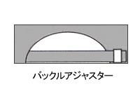 ナショナルハット ソフトツイルキャップ N-666