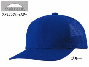 ナショナルハット カツラギバックメッシュキャップ N-671