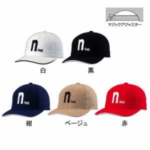 ナショナルハット サージキャップ(3D刺しゅうマーク付) N-675