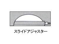 ナショナルハット 丸ワイドバックメッシュキャップ N-684