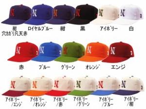 ナショナルハット ニット六方型野球帽(サイズ式) N-7522