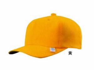 ナショナルハット 野球型安全帽 N-753