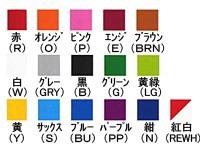 ナショナルハット ハチマキ(普及品) N-761