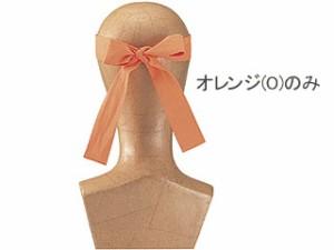 ナショナルハット 蛍光ハチマキ N-766