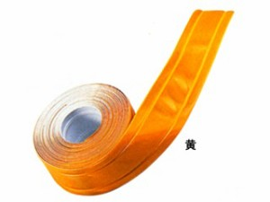 ナショナルハット 反射リフレクサイトテープ N-797
