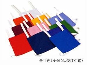 ナショナルハット ゼッケン(印刷なし)(ジュニア用) N-910