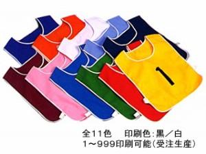 ナショナルハット ランニング型ゼッケン(印刷あり) N-938