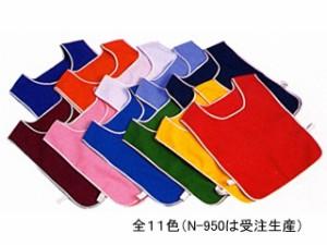 ナショナルハット ランニング型ゼッケン(印刷なし)(ジュニア用) N-950