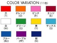 ナショナルハット ランニング型ゼッケン(印刷あり)(ジュニア用) N-951