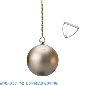 ニシ・スポーツ ハンマー(練習用) 7.260kg T5605