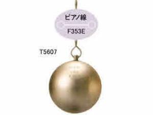 ニシ・スポーツ ハンマー(練習用) 4.0kg T5607