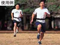 ニシ・スポーツ ダブルマンオーバースピード 9mヘビーチューブタイプ T7429B