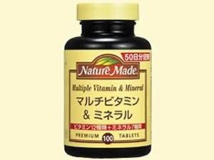 大塚製薬 ネイチャーメイド マルチビタミン&ミネラル 262510