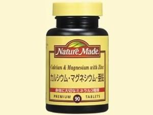 大塚製薬 ネイチャーメイド カルシウム、マグネシウム、亜鉛 262718