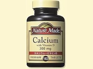 大塚製薬 ネイチャーメイド カルシウムwithビタミンD 267218