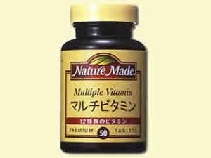 大塚製薬 ネイチャーメイド マルチビタミン 267911