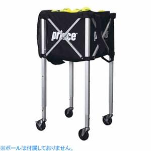 プリンス ボールバスケット(高さ調節機能キャスター付) PL054