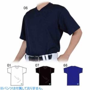 レワード V首 半袖ベースボールTシャツ TS-38