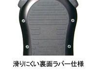 セイコー マルチタイマースピード ADMF001