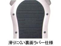 セイコー スクールマスター(ホワイト) ADMG001