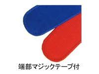 ササキスポーツ リストストレッチテープ・細(2本組) PR-43