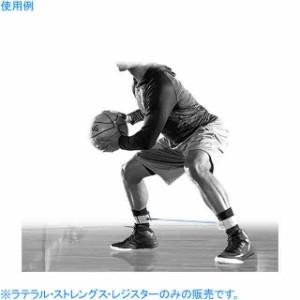 スポルディング バスケットボール 練習用品 その他 ラテラル ストレングス レジスター SPALDING 8479CN