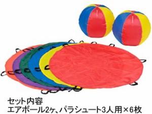 トーエイライト エアボールゲームセット B-3517