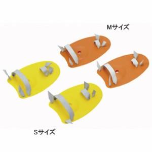 トーエイライト スイムハンドパドル(2ヶ1組) B-3574