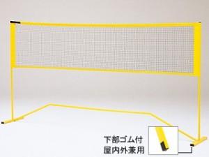 トーエイライト レクレーショナルバド&ショートテニス B-4125