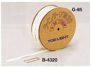 トーエイライト ラインテープ用クイUW50(100本) B-4320