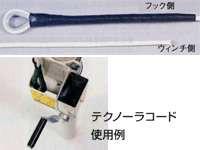 トーエイライト テクノーラ9人制女子バレーネット(検) B-5440