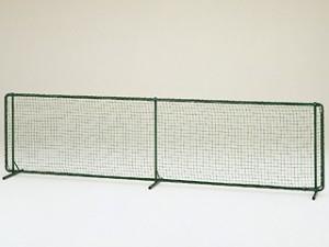 トーエイライト 防球フェンス1040 B-7005