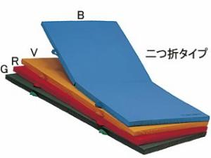 トーエイライト ソフトノンスリップマット(二ツ折り) T-2553
