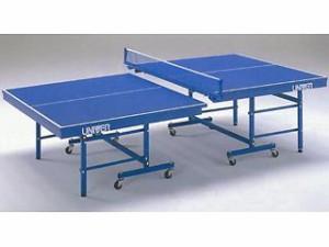 ユニバー 卓球台 HK-250