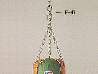 ウイニング トレーニングバッグ用シーベル金具 F-47