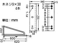ウイニング パンチングボールドラム F-83