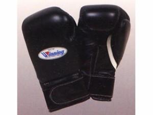 ウイニング 練習用ボクシンググローブ(プロフェッショナルタイプ) MS-300-B