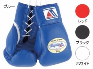 ウイニング 試合用ボクシンググローブ(プロフェッショナル) MS-300