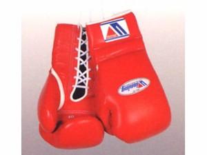 ウイニング 練習用ボクシンググローブ(プロフェッショナルタイプ) MS-500