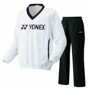ヨネックス 裏地付Vブレーカー&パンツ上下セット(ホワイト×ブラック) 32020-011-62011-007
