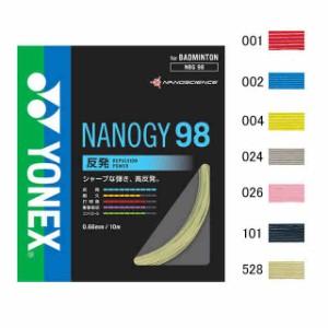 ヨネックス ナノジー98 NBG98