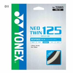 ヨネックス ネオツイン125 TNG125