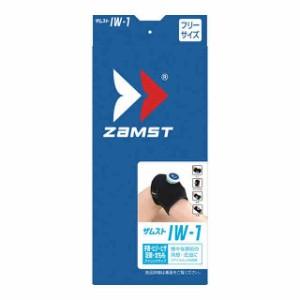 ザムスト アイシング用ラップ(378201) IW-1