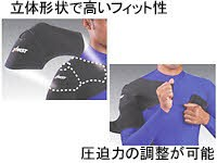 ザムスト ショルダーラップ shoulder-wrap