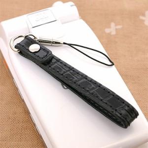 特選の日本製最高品質 本革クロコ携帯ストラップ(ブラック)AM-157/BK
