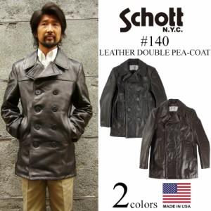 ショット SCHOTT 140 メンズ レザー ダブル ピーコート (米国製 防寒 PEA-COAT Pコート)