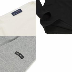 セントジェームス SAINT JAMES バスクシャツ ウエッソン/ギルド 定番カラー (OUESSANT GUILDO フランス製)